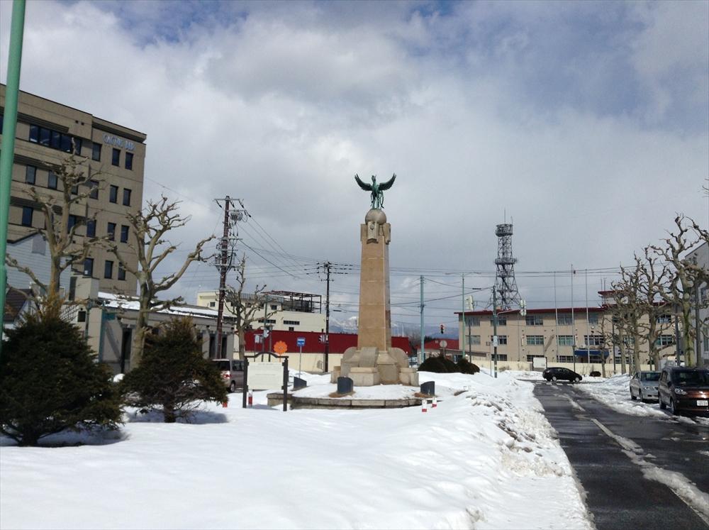 Monument of Emperor Meiji's Landing