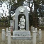 海老名香葉子 / 時忘れじの塔
