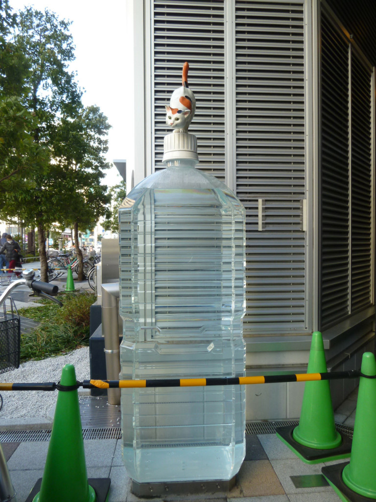 2M PLASTIC BOTTLE