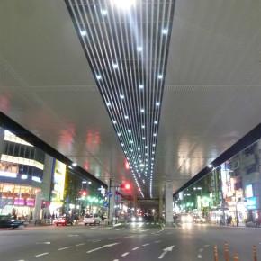 """石井幹子 / ライト・ストリーム """"Light Stream"""""""