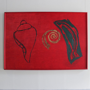 ケイト・ホワイトフォード / Concerning the spiral