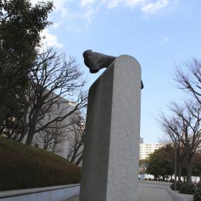 """鈴木丘 / 跳躍・244 """"JUNPING・244"""""""