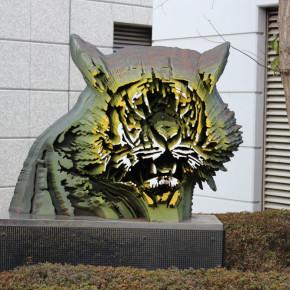 """クラウス・カンマーリヒス / タイガー """"TIGER"""""""