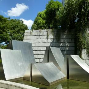 """マルタ・パン / 風景の断片 """"Fragment de paysage"""""""