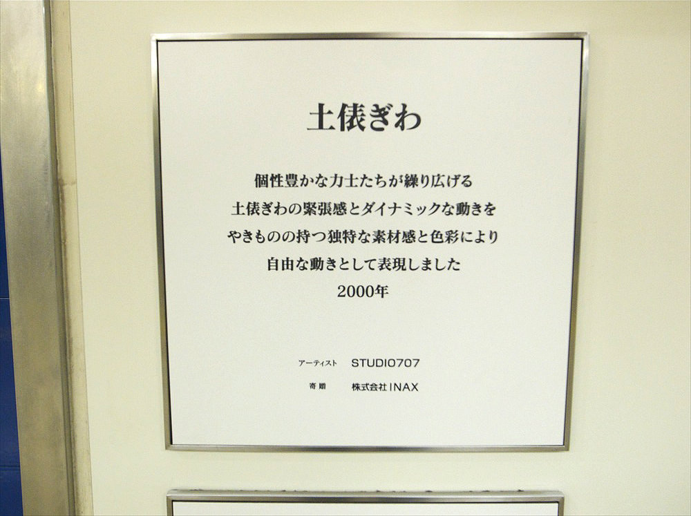Edo_ryogoku3