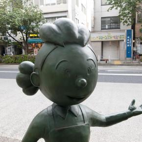 """サザエさん """"Sazae-san"""""""