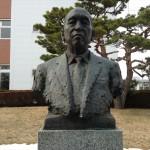 十和田市名誉市民水野陳好氏顕彰碑