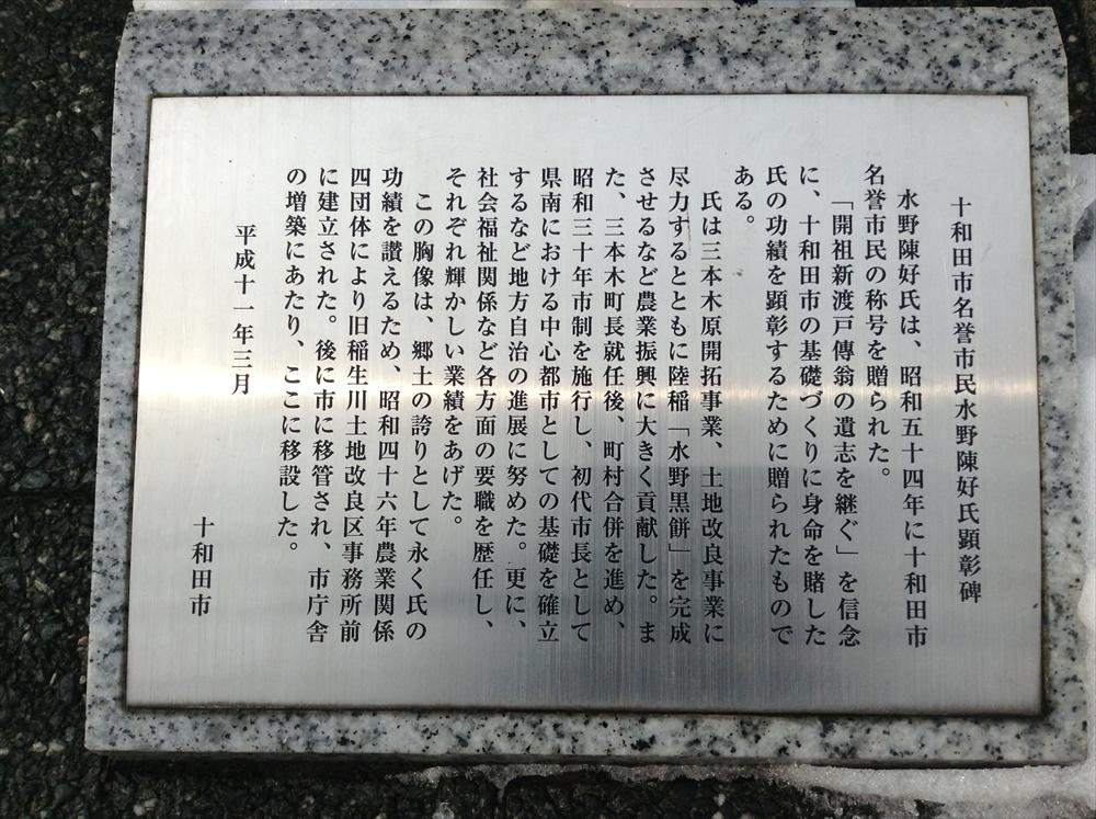 towada_mizuno