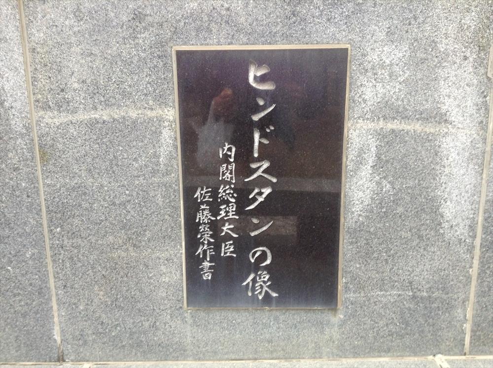 Urakawa_Hndstn