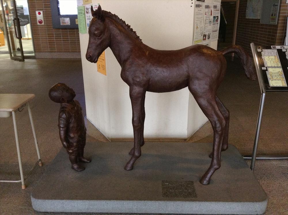 Urakawa_Child