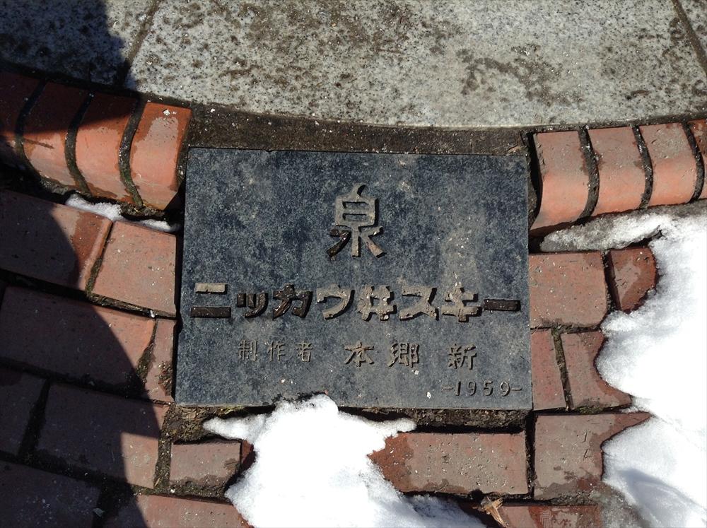 Hongo_Izumi