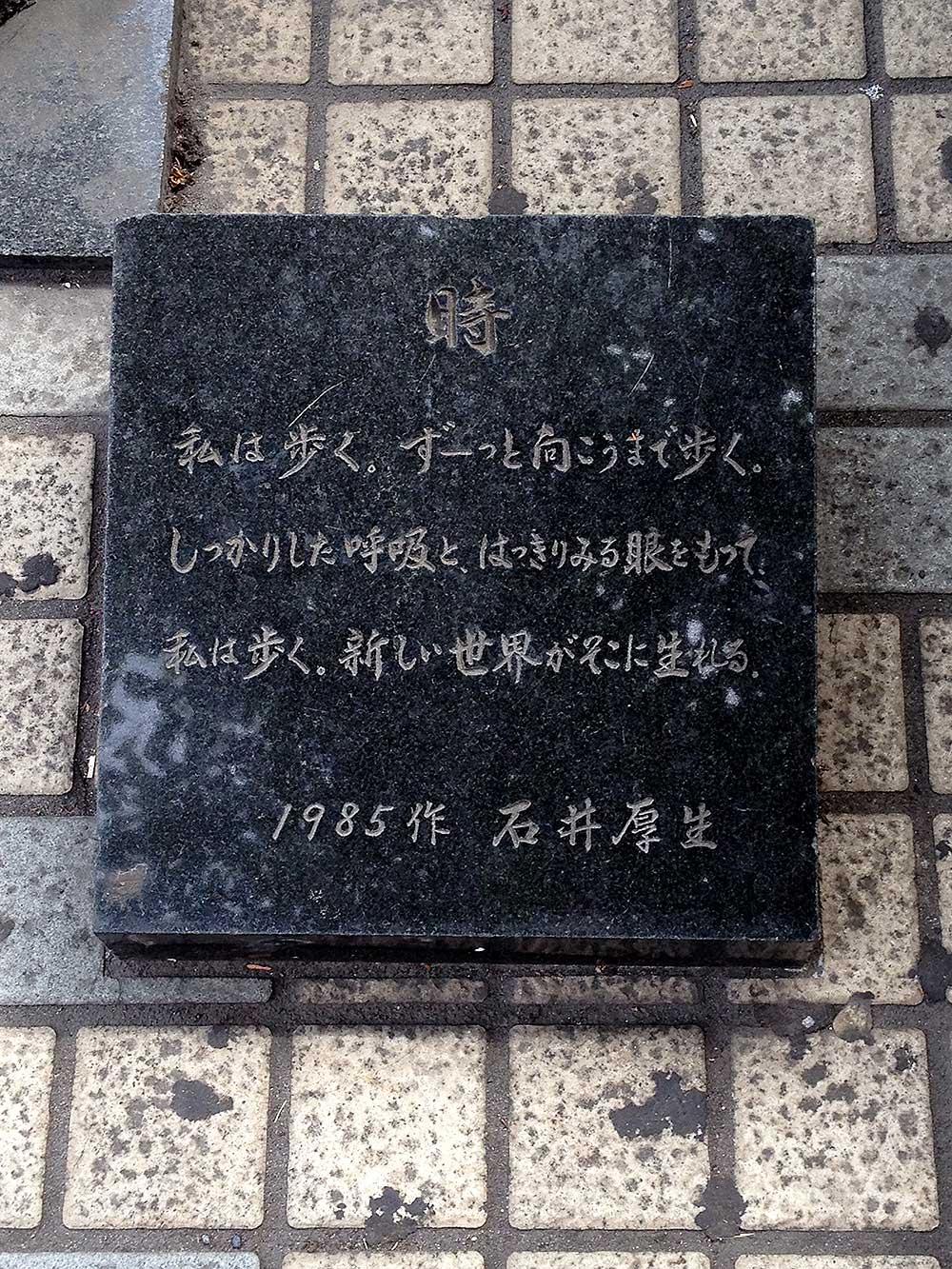 M_toki3