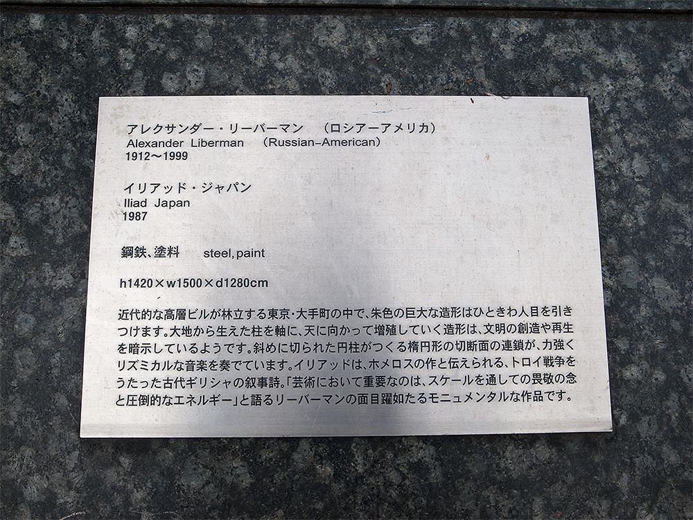 O_japan3