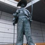 """朝倉文夫/ 太田道灌像 """"Statue of Dokan Ota"""""""