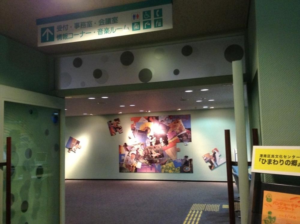 jigsaw_yokohama