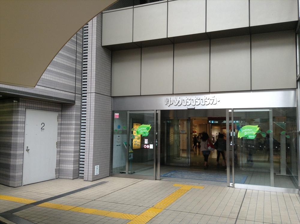 JIZO_001