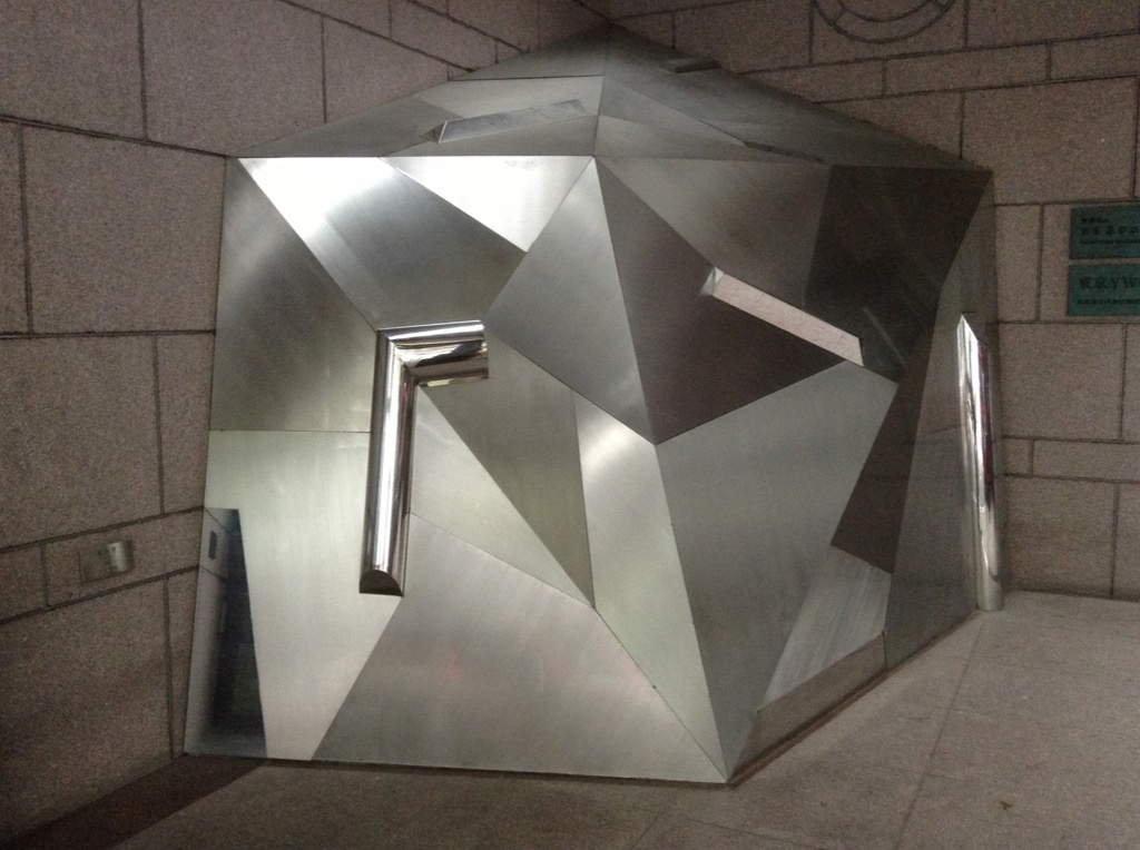 shining_wall