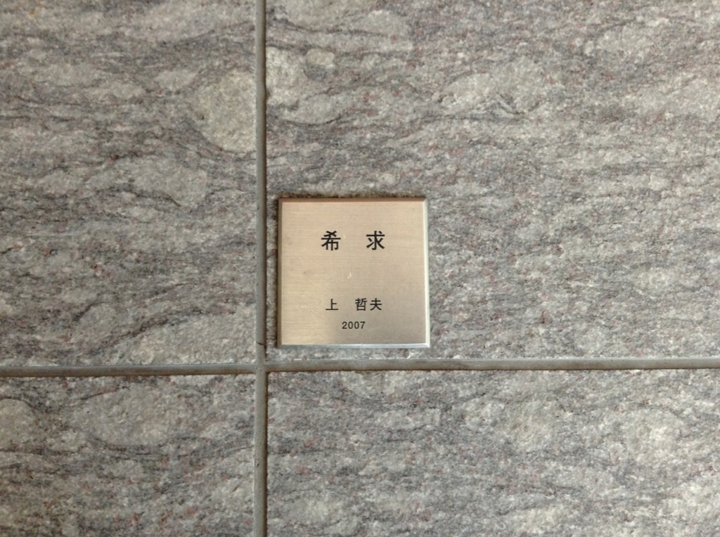 ue_kikyu