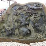 泉山良作 / 悠久の碑