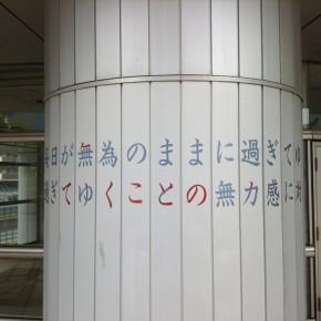 """平川典俊 / パッシング・モーメンツ """"Passing Moments"""""""