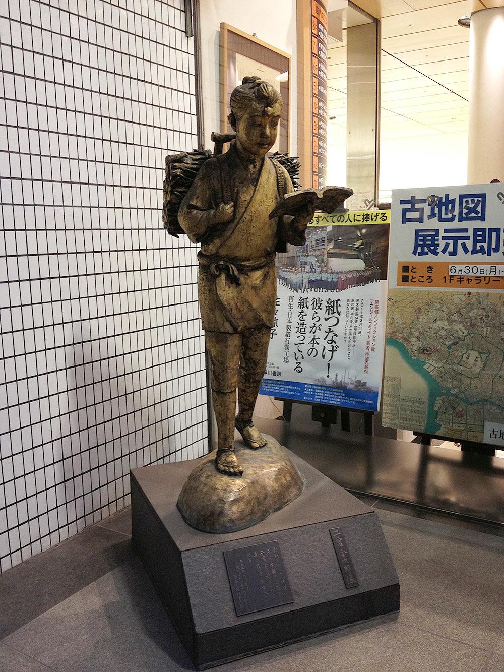 T_ninomiya1