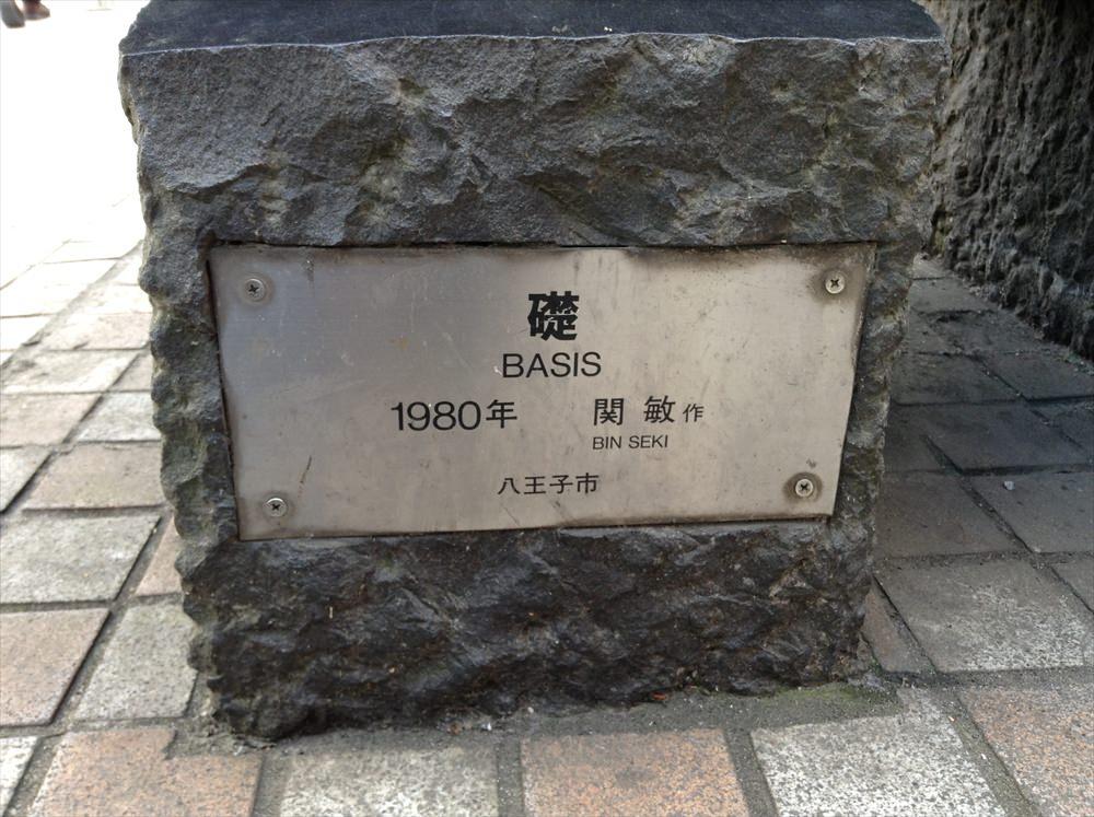 basis_001