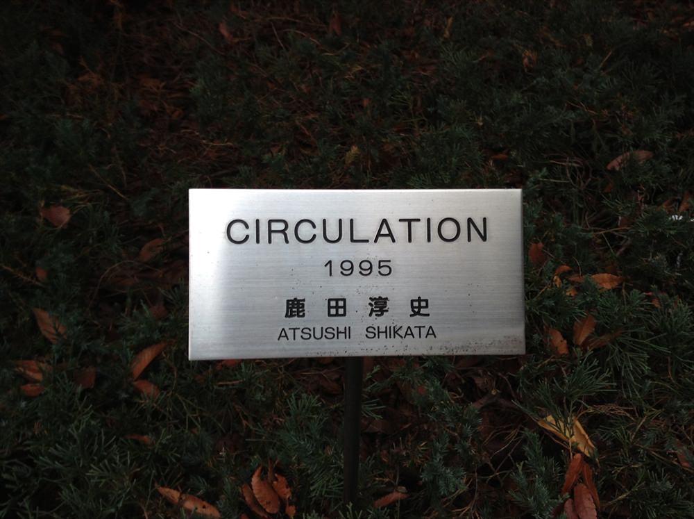 circulation_004