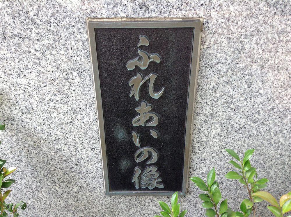 fureai_002