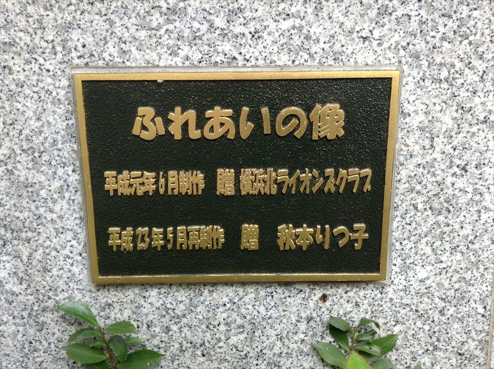 fureai_004