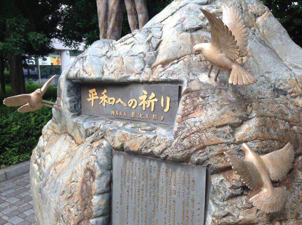 hikarigaoka_heiwa_004_mini