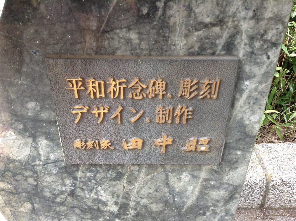 hikarigaoka_heiwa_007_mini