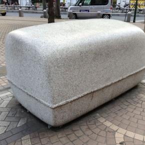 """増田正和 / 箱の中 """"In The Box"""""""
