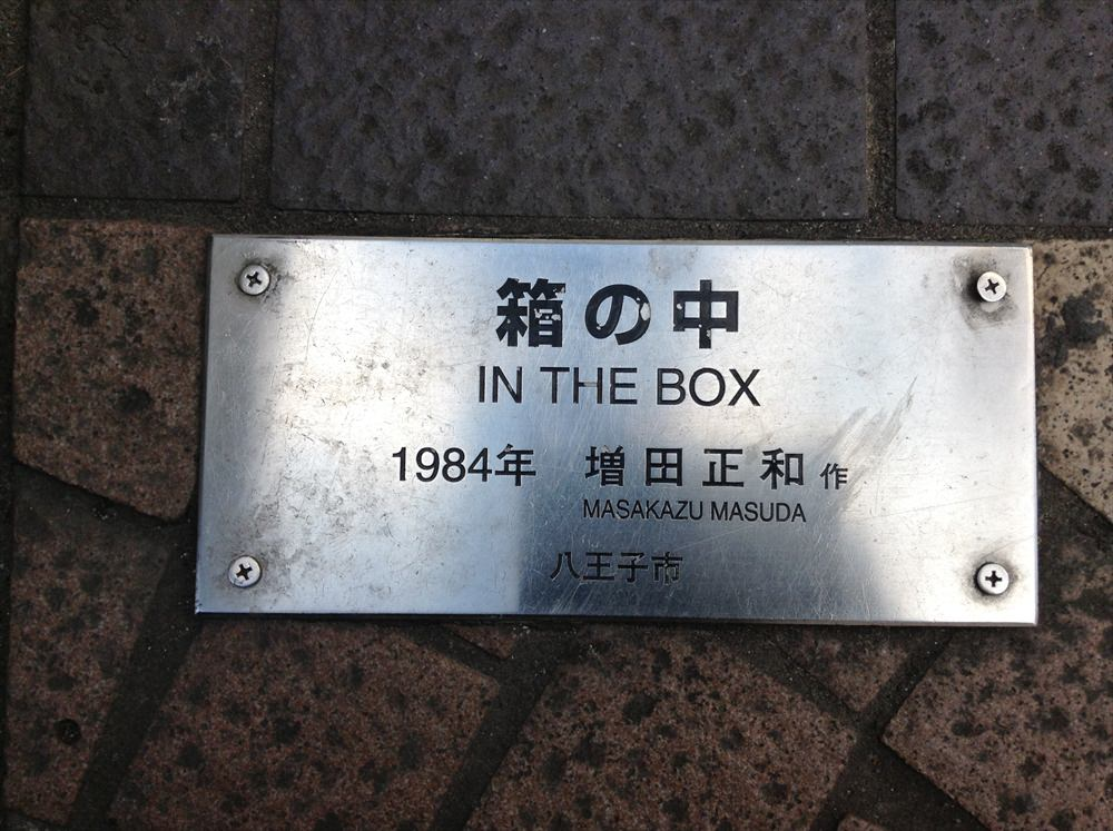in_the_box_005