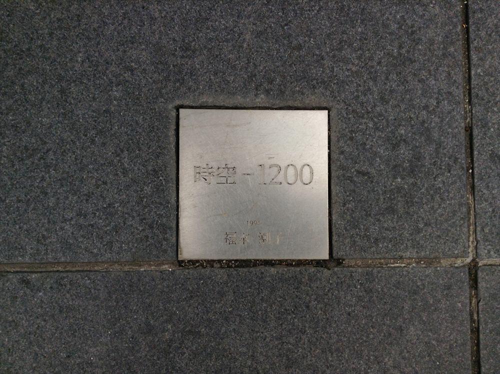 jiku1200_004