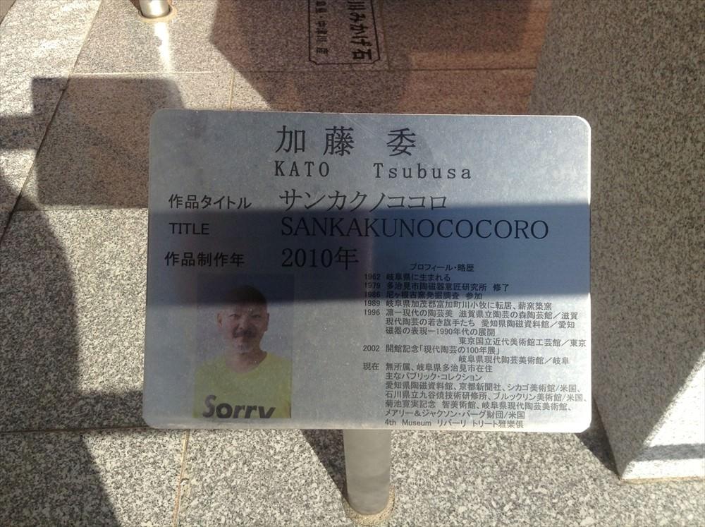 sankakunokokoro_005