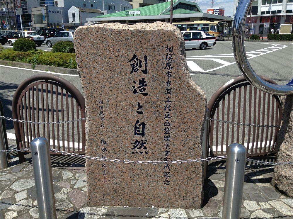 sozo_to_shizen_004