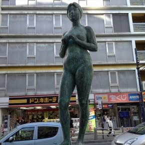 """黒田嘉治 / 立つ女 """"Standing Woman"""""""