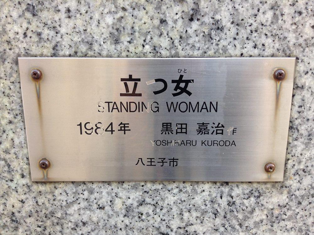 tatsuonna_005