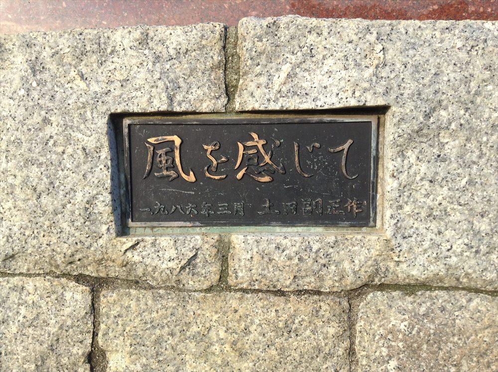 tsuchida_kaze_002