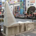 """緒方良信 / 水紋 """"Water Shapes"""""""