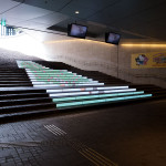 Media Stairs