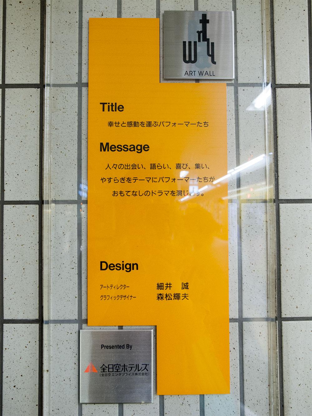 T_shiawase1