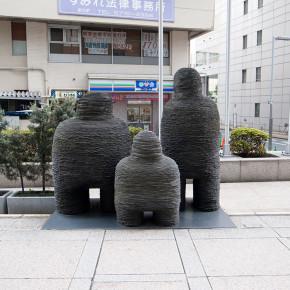 """中岡慎太郎 / マイファミリー """"My Family"""""""