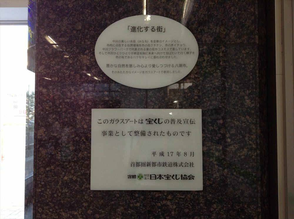 yashio_004