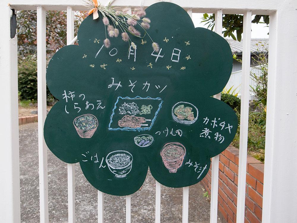 Aoba_shokudo