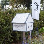 ima / AOBA+ARTソーラーハウス