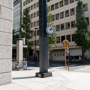 渡辺力 / 日比谷第一生命ポール時計