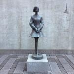 吉野毅 / 夏の終り'91