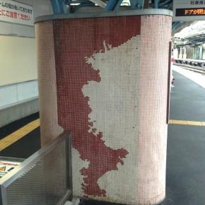 日ノ出町駅モザイクタイル画(三浦半島)