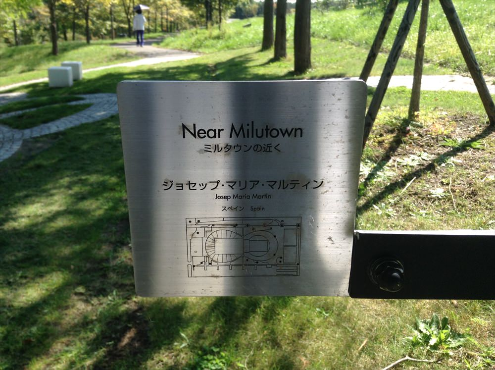 near_milutown_4